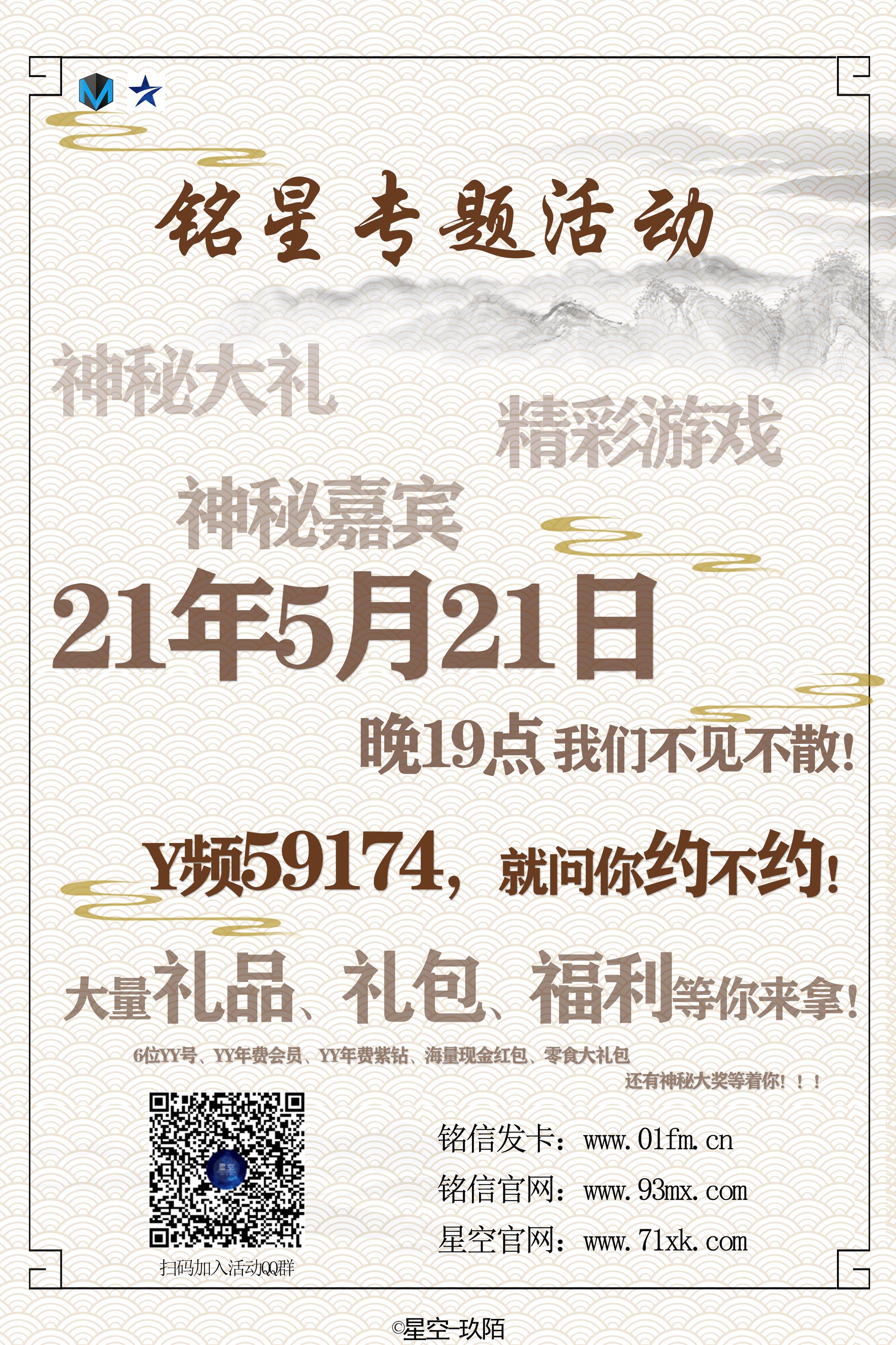 210521活动海报.png
